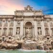 Fountain di Trevi in Rome, Italy — Stock Photo #40841181