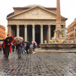Pantheon in Rome — Stock Photo #44432669