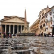 Pantheon in Rome — Stock Photo #44432743