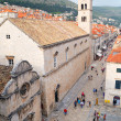 Dubrovnik Old Town roofs — Stock Photo #48711081