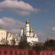 Moscow bell tower — Stock Video