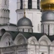 Moscow bell tower - Stock Photo