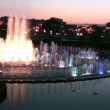 Stock Video: Evening fountain