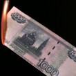 Stock Video: Fire rubles