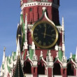 Kremlin tower with clock panning — Stock Video #12354606