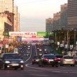 Stock Video: Cars on road. Moscow