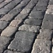 Paving stone. Moscow. - Stock Photo