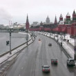 Road along wall Kremlin in Moscow - Stock Photo