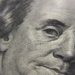 Person on dollar banknote, rotating — Stock Video
