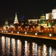 Building and towers of Kremlin, river and cars in Moscow city — Stock Video