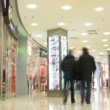 Hurry in shopping centre — Stock Video