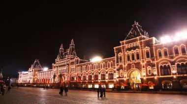 Illuminated GUM on Red Square in Moscow — Stock Video