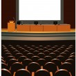 Conference hall — Stock Vector #16779569