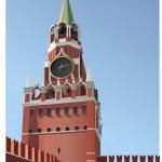 Kremlin tower Moscow vector — Stock Vector