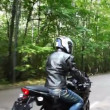 Motorcyclists moves on asphalt park road. Moving camera — Stock Video
