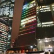 Sight upwards on high shone skyscrapers of business centre of Moscow at night — Stock Video