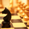 Stock Video: Chessboard