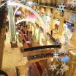 View from sideways of third floor of GUM on pavilions and New Year's ornaments — Stock Video