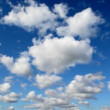 Stock Video: Day sky with cumulus clouds