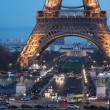 Night Eiffel Tower with illumination, vertical panning — Stock Video