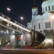 Cathedral of Christ The Saviour and bridge — Stockvideo