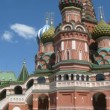 Walk on The Cathedral of Intercession of Theotokos on Moat in Moscow. — Stock Video