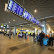 Stock Video: In hall of airport Domodedovo in Moscow, Russia.