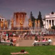 Square in All-Russian Exhibition Centre (VDNKH) with fountain. — Stock Video