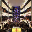 "Main atrium of shopping center ""European"" in Moscow, Russia. — Видео"