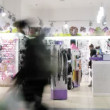 People walk in bijouterie shop — Stock Video