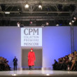 Stock Video: Men dressed in red on stage during Collection Première Moscow