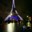 Stock Video: Eiffel Tower illuminated at night