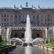 Stock Video: Royal Petrodvorets with fountains in front it