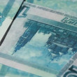 Stock Video: Many banknote thousand rubles bunch rotate