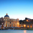 Illuminated area and St. Peters Basilica at Vatican — Stock Video