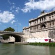 Ponte Umberto I and Edifice of The Supreme Court of Cassation — Stock Video