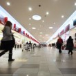 Stock Video: People in new shopping and entertainment center TROYKA