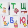 Some cubes with letters and images on it — Stock Video #28843829