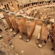 Stock Video: Walkway around Colosseum arenand walls divide it