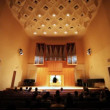 TATIANA ANDRIANOVA performs organ MUSIC NOT COPYRIGHTED in Museum of Musical Culture — Stock Video