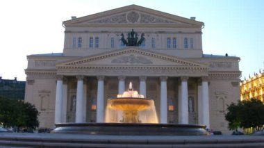 Theater Bolshoi and fountain are located in the center — Stock Video