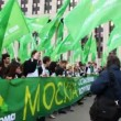 People carry long banner with inscription STOP CORRUPTION IN UTILITIES on demonstrate — Stock Video #30658163