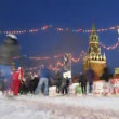 People skate on main skating rink of country near Kremlin in Tatjana day — Stock Video