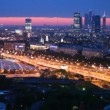 Business center Moscow City stands against city landscape — Stock Video