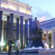 Monument to Lenin stands near Lenin Russian state library — Stock Video