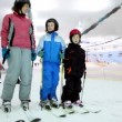 Mother with her kids stand on ski and talk — Stock Video