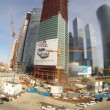 Cranes stand on building of Moscow City business center — Video