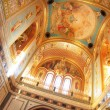 Interior of Temple of Christ of Savior in Moscow — Stock Photo #7449583