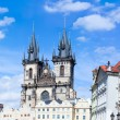 Prague panorama - Stock Photo