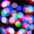 Bokeh background - Stok fotoraf